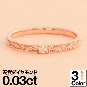 一粒 ダイヤモンド 指輪 リング K10 イエローゴールド レディース 人気|cococaru