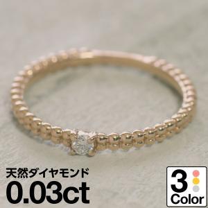 一粒 ダイヤモンド ルビー サファイア 指輪 リング K10...
