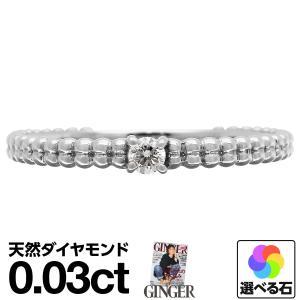 一粒 ダイヤモンド ルビー サファイア 指輪 リング K18 イエローゴールド ピンキーリング レディース 人気|cococaru