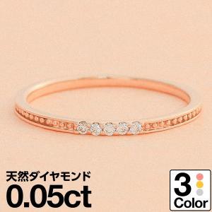 ダイヤモンド 指輪 リング K10 ピンクゴールド レディー...