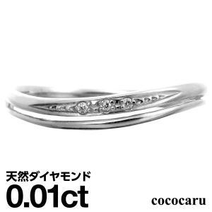ダイヤモンド 指輪 プラチナ リング レディース 人気|cococaru