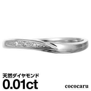 プラチナ ダイヤモンド リング プラチナ900 天然ダイヤ ファッションリング 金属アレルギー 日本製 おしゃれ ギフト プレゼント|cococaru