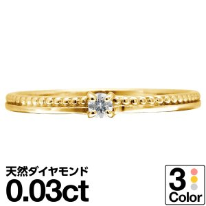一粒 ダイヤモンド 指輪 リング K10 ホワイトゴールド ...