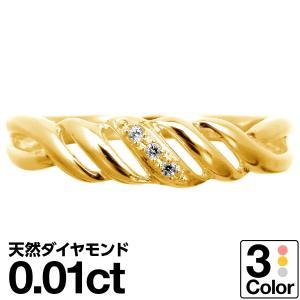 指輪 10金 ダイヤモンド リング k10 イエローゴールド/ホワイトゴールド/ピンクゴールド 天然ダイヤ ファッションリング 日本製 おしゃれ ギフト プレゼント|cococaru