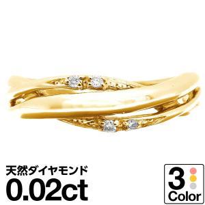 K10 ゴールド リング 指輪 天然 ダイヤモンド 0.02カラット  こちらの商品はオーダーメード...