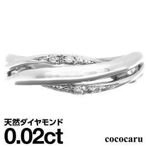 ダイヤモンド 指輪 リング K18 ピンクゴールド レディース 人気|cococaru