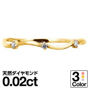ダイヤモンド 指輪 リング K10 ホワイトゴールド レディ...