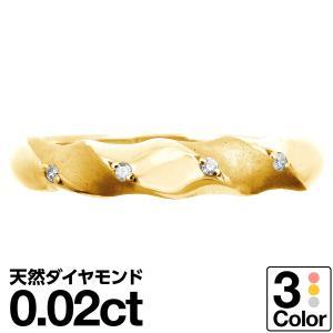 ダイヤモンド リング 指輪 K10 ピンクゴールド レディース 人気|cococaru