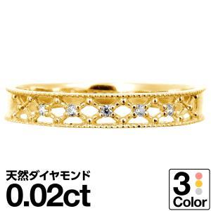 ダイヤモンド 指輪 K10 イエローゴールド ピンクゴールド ホワイトゴールド リング ミル打ち レディース 人気|cococaru