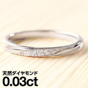 ダイヤモンド リング プラチナ900 天然ダイヤ ファッションリング 金属アレルギー 日本製 おしゃれ ギフト プレゼント|cococaru