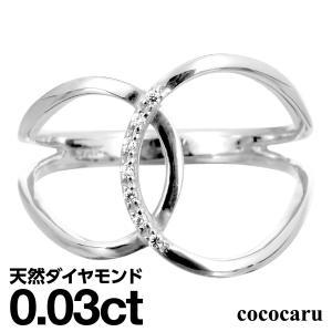 k18 指輪 ダイヤモンド リング k18 イエローゴールド/ホワイトゴールド/ピンクゴールド 天然ダイヤ ファッションリング 日本製 おしゃれ ギフト プレゼント|cococaru