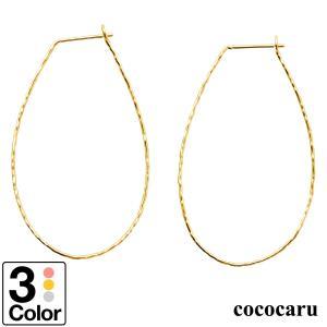 ピアス フープ k10 イエローゴールド/ホワイトゴールド/ピンクゴールド 金属アレルギー 日本製 新生活 母の日 ギフト プレゼント|cococaru