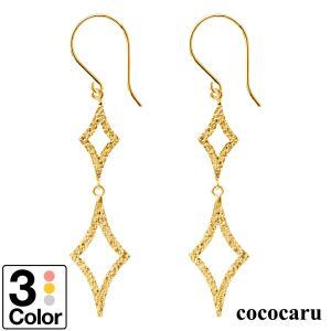 ピアス フック k10 イエローゴールド/ホワイトゴールド/ピンクゴールド 金属アレルギー 日本製 新生活 母の日 ギフト プレゼント|cococaru