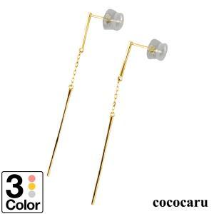 ピアス k10 イエローゴールド/ホワイトゴールド/ピンクゴールド 金属アレルギー 日本製 新生活 母の日 ギフト プレゼント|cococaru