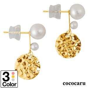 ピアス 淡水パール k10 イエローゴールド/ホワイトゴールド/ピンクゴールド 金属アレルギー 日本製 新生活 母の日 ギフト プレゼント|cococaru
