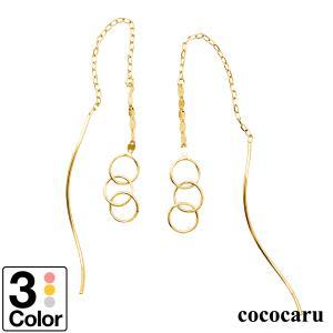 ピアス アメリカン チェーン k10 イエローゴールド/ホワイトゴールド/ピンクゴールド 金属アレルギー 日本製 新生活 母の日 ギフト プレゼント|cococaru