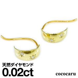 ピアス フック ダイヤモンド k10 イエローゴールド/ホワイトゴールド/ピンクゴールド 金属アレルギー 天然ダイヤ 日本製 新生活 母の日 ギフト プレゼント|cococaru