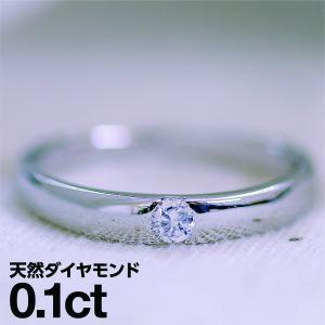 一粒 ダイヤモンド 指輪 リング シルバー レディース 人気|cococaru