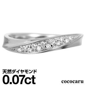ダイヤモンド 指輪 リング プラチナ レディース 人気|cococaru