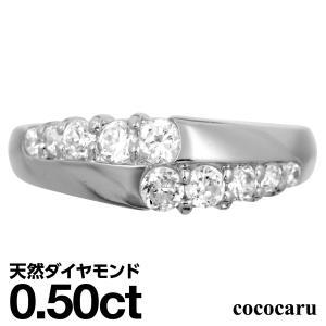 ダイヤモンド SIクラス プラチナ Pt900 指輪 リング レディース 人気|cococaru