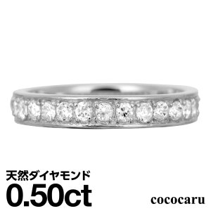 ダイヤモンド 指輪 エタニティリング K10 ホワイトゴールド リング レディース 人気|cococaru