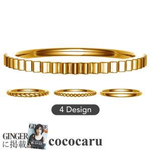 地金 リング k10 イエローゴールド/ホワイトゴールド/ピンクゴールド 選べるデザイン4種類 ファッションリング 日本製 おしゃれ ギフト プレゼント|cococaru