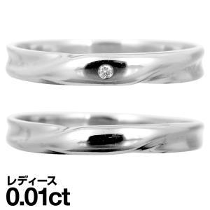 ペアリング 2本セット 天然ダイヤ 安い プラチナ900 ダイヤモンド 金属アレルギー 日本製 ホワイトデー ギフト プレゼント|cococaru