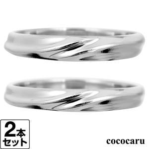 ペアリング マリッジリング 結婚指輪 ゴールド K10 2本セット|cococaru