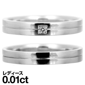 ペアリング 2本セット 天然ダイヤ 安い プラチナ900 ダイヤモンド 金属アレルギー 日本製 新生活 母の日 ギフト プレゼント|cococaru