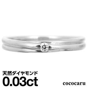 一粒 ダイヤモンド リング プラチナ900 天然ダイヤ ファッションリング 金属アレルギー 日本製 新生活 母の日 ギフト プレゼント cococaru