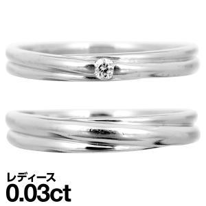 ペアリング マリッジリング 結婚指輪 シルバー 2本セット ダイヤモンド|cococaru