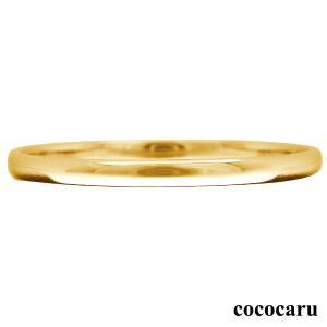 地金 リング k18 イエローゴールド/ホワイトゴールド/ピンクゴールド ファッションリング 金属アレルギー 日本製 新生活 母の日 ギフト プレゼント cococaru