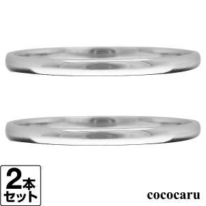 ペアリング マリッジリング 結婚指輪 プラチナ 甲丸 2本セット|cococaru