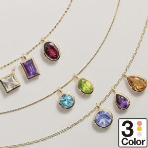 一粒 選べるカラーストーン ネックレス k18 イエローゴールド/ホワイトゴールド/ピンクゴールド 品質保証書 日本製 ホワイトデー ギフト プレゼント|cococaru