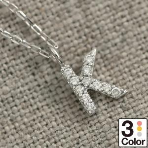 ダイヤモンド 選べるイニシャル ネックレス k18 イエローゴールド/ホワイトゴールド/ピンクゴールド  天然ダイヤ 日本製 ホワイトデー ギフト プレゼント|cococaru