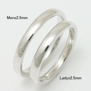 ペアリング 刻印 文字入れ付き 文字入れ無料サービス商品 マリッジリング 結婚指輪 シルバー 2本セット 平甲丸 ペアアクセサリー