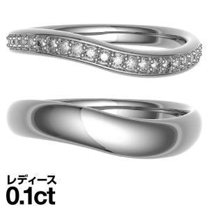 ペアリング プラチナリング ダイヤモンド リング 結婚指輪 ...