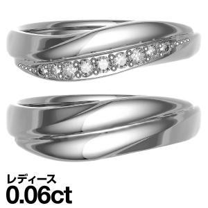 ペアリング プラチナリング ダイヤモンド リング 結婚指輪 マリッジリング 指輪 2本セット...