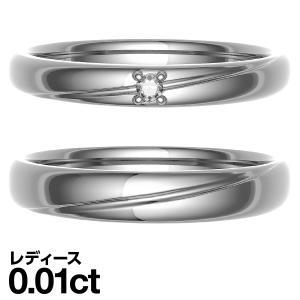 ペアリング プラチナリング ダイヤモンド リング 結婚指輪 マリッジリング 指輪 2本セット|cococaru