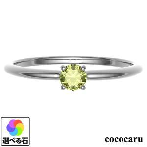 選べる天然石9種類 K18 ゴールド カラーストーン リング 指輪 誕生石 天然石 レディース 人気|cococaru