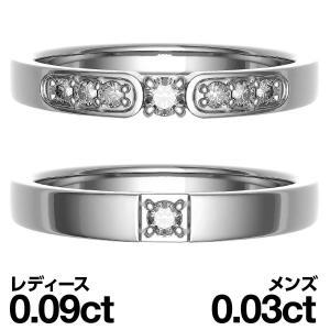 ペアリング K18 ホワイトゴールド リング ダイヤモンド 結婚指輪 マリッジリング 2本セット...