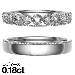 ペアリング プラチナ リング ダイヤモンド 結婚指輪 マリッ...