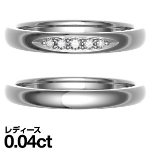 結婚指輪 ペアリング マリッジリング プラチナ リング ダイヤモンド 指輪 2本セット...