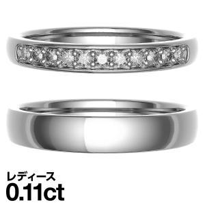 ペアリング プラチナ リング ダイヤモンド 結婚指輪 マリッジリング 2本セット|cococaru