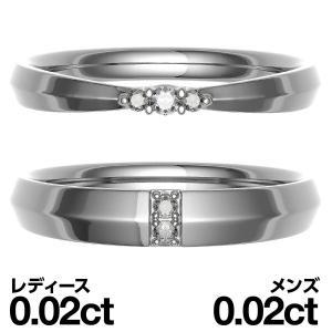 ペアリング K18 ホワイトゴールド ダイヤモンドリング 結婚指輪 マリッジリング 指輪 2本セット|cococaru