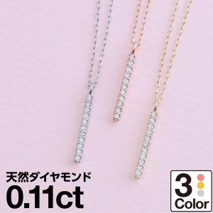 ダイヤモンド ネックレス k10 イエローゴールド/ホワイトゴールド/ピンクゴールド 品質保証書 天然ダイヤ 日本製 ホワイトデー ギフト プレゼント cococaru