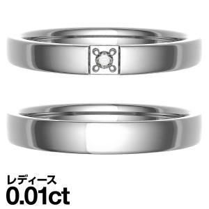 ペアリング K10 ホワイトゴールド ダイヤモンドリング 結婚指輪 マリッジリング 指輪 2本セット|cococaru