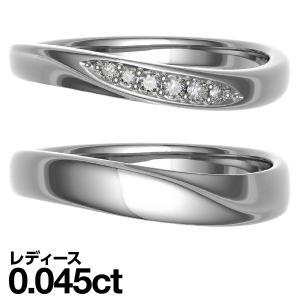 ペアリング シルバー リング ダイヤモンド 結婚指輪 マリッ...