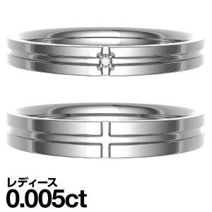 ペアリング プラチナリング ダイヤモンド リング 結婚指輪 マリッジリング 指輪 2本セット cococaru