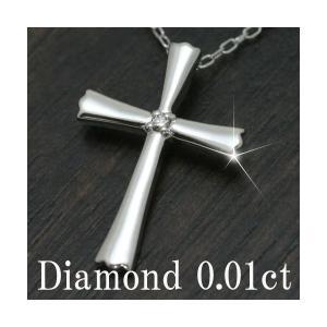 ダイヤモンド ネックレス プラチナ クロス レディース 人気|cococaru